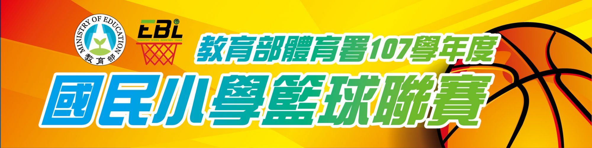 banner-new20181211